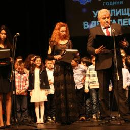 Тържествен концерт в НДК по повод 185 - години училище в Драгалевци