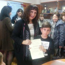 В конкурса за сурвачки , организиран от  РУО София град , трето място зае Мариян Василев Янев от IV б клас