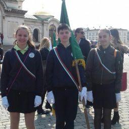 Освещаване на училищните знамена на пл.
