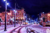 Инструктаж за безопасно поведение и БДП през зимния сезон, празниците и зимната ваканция