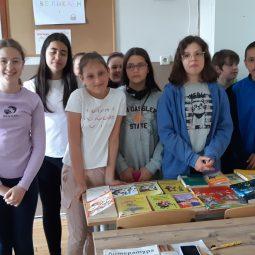 Софийски дни на четенето - 5 клас